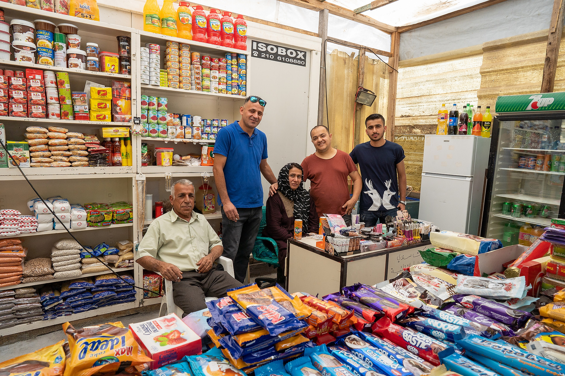 A family store in Camp Ritsona