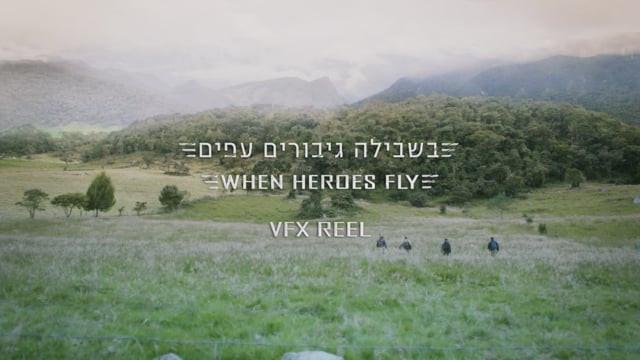 When Heroes Fly // VFX Breakdown