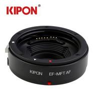 ADAPTADOR KIPON EF-MFT AF.jpg