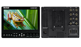 Marshall Eletronics V-LCD70XP-HDI