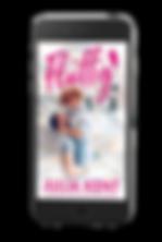 BookBrushImage-2020-0-6-9-1852.png