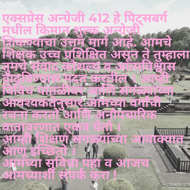 marathi.png