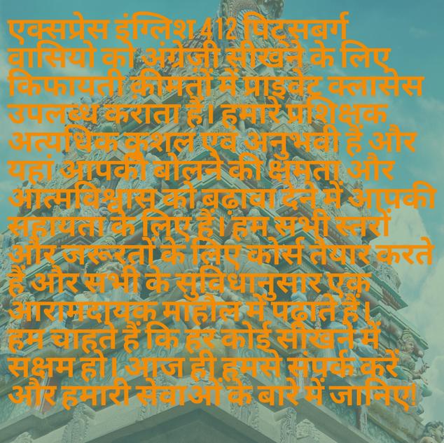 hindi.png