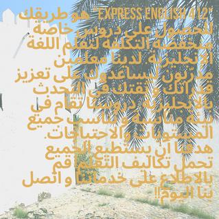 modern standard arabic.png