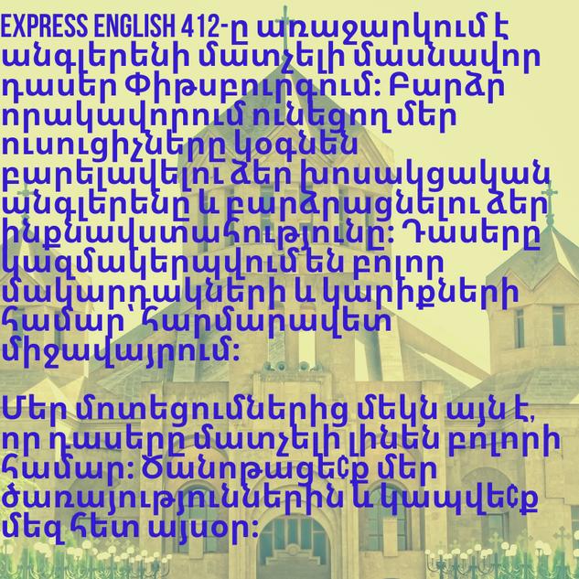armenian.png
