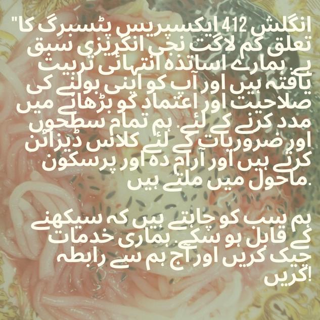 urdu.png
