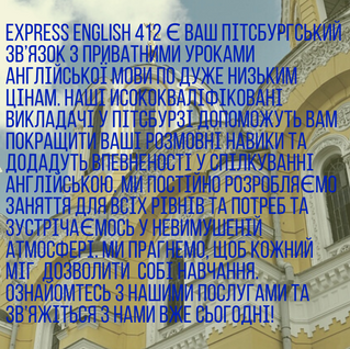 ukranian.png
