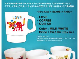 Fire-King × BEAMS × KADO のマグカップ