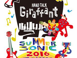 SUMMER SONIC 2016に今年もGiraffantワールドが出現します。