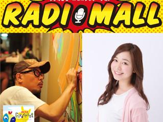 4月28日(日)『@FM×AEON MALL NAGOYA DOME-MAE presents「RADIMALL」』 門秀彦による、アート体験ワークショップ「らくがきダンボール」に参加者100名様を抽