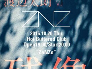 10月20日(木)ライブペインティング@ HOT BUTTERED CLUB(東京/渋谷)