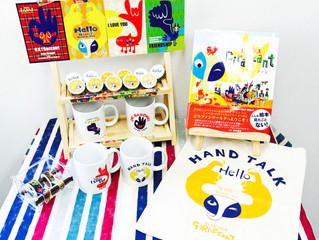HAND TALK GIRAFFANT グッズ販売スタートします。