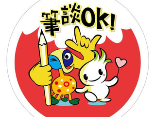 10月29日(日)神奈川県三ツ境商店街のハロウィンイベントにワークショプで参加します。