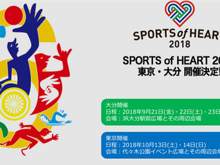 キービジュアルを担当させていただいた[SPORTS of HEART 2018] らくがきダンボールワークショップで参加します。