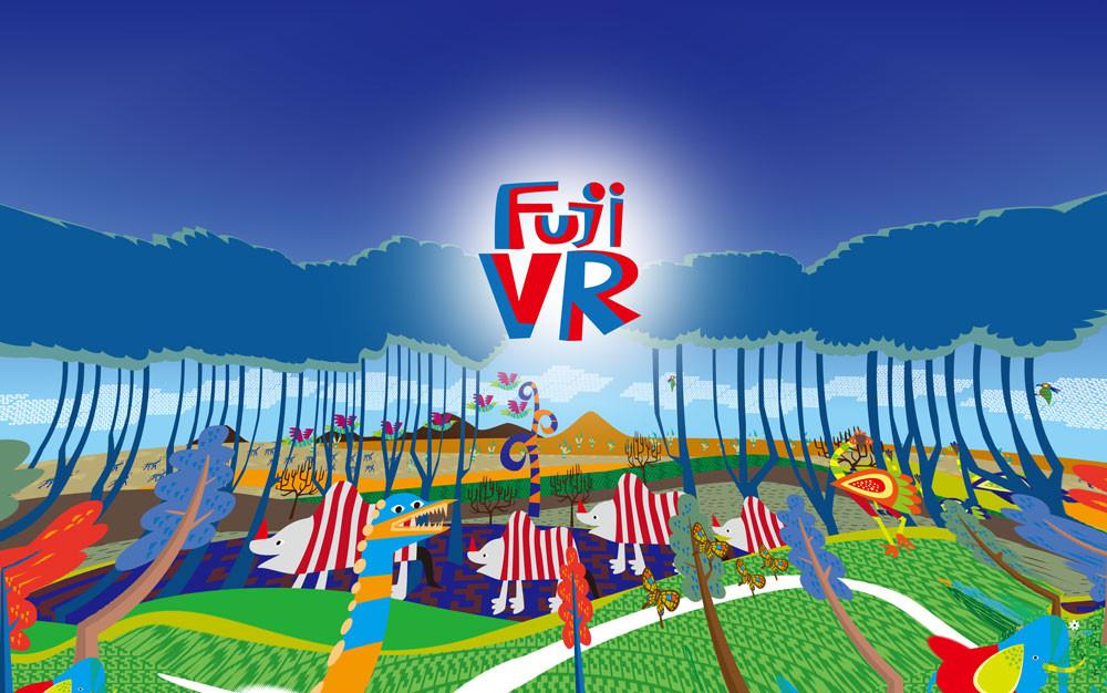 Fuji VR