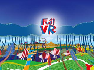 """フジテレビ""""Fuji VR"""" アイキャッチとロゴデザイン"""
