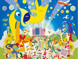 8月4日(土)5日(日)そごう千葉店でらくがきダンボールのワークショップ「門秀彦 アート体験イベント」とライブペインティングを行います。