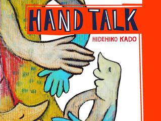 門秀彦 画集「hand talk」 ゴマブックスより世界64カ国配信!iBooksからの配信も開始しました