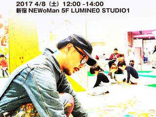 4月8日(土)NEWoMan新宿にて、しゃべって絵を描いて、みんなで一緒にらくがきします。