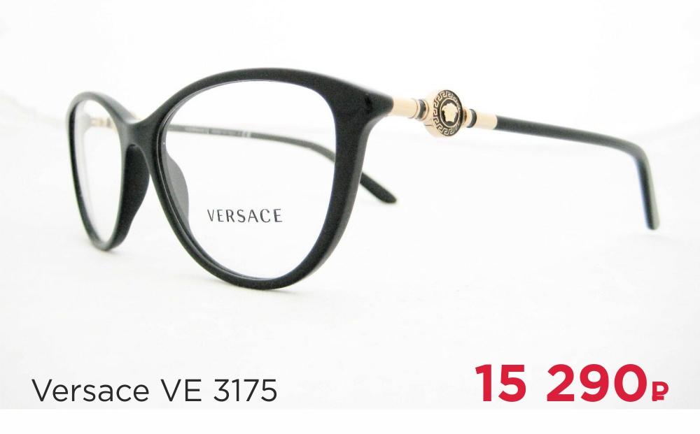VersaceVE3175_15290