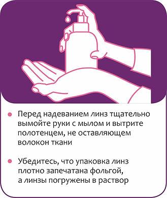 инструкция_dinavue_01.jpg