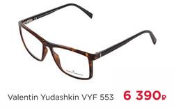 ValentinYudashkinVYF553_6390