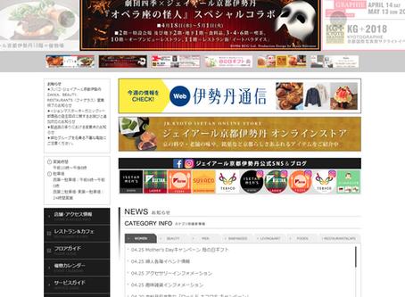 ジェイアール京都伊勢丹でかきかた教室を開催!