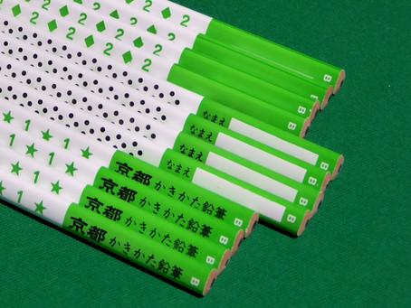 12/16 細軸鉛筆に新色<グリーン>が加わりました!
