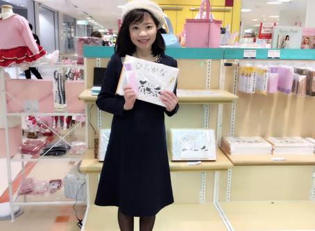 2月17・18日/ジェイアール京都伊勢丹/かきかた教室 無事終了しました