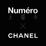 Chanel - Numéro - Emilie Nathan - Making of