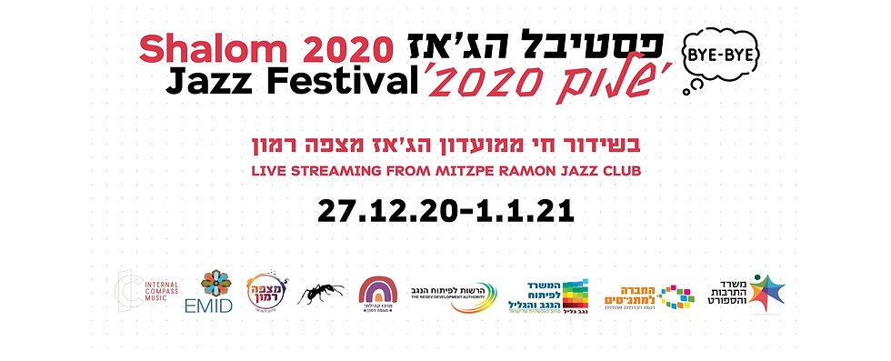 Shalom%202020%20FB%20Cover_edited.jpg
