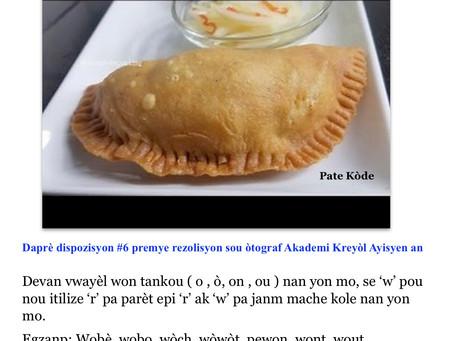 Kou Kreyòl: Leson 12: Jan Pou Nou Itilize Grafèm 'R' Oubyen 'W'