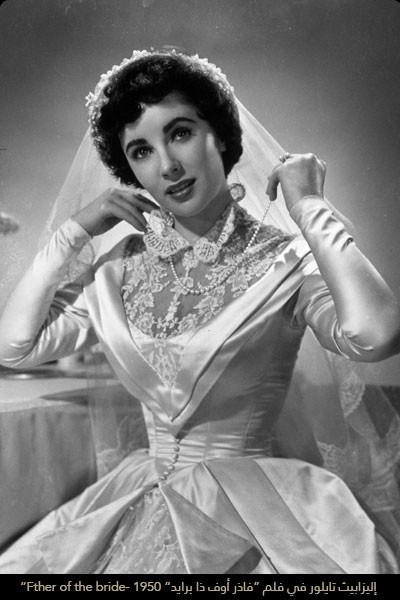 """إليزابيث تايلور في فلم """"فاذر أوف ذا برايد"""" 1950 -Fther of the bride"""""""