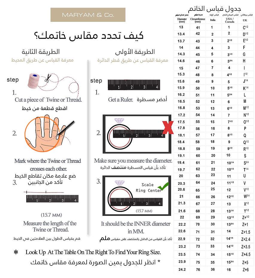 Get-Ring-Size1.jpg