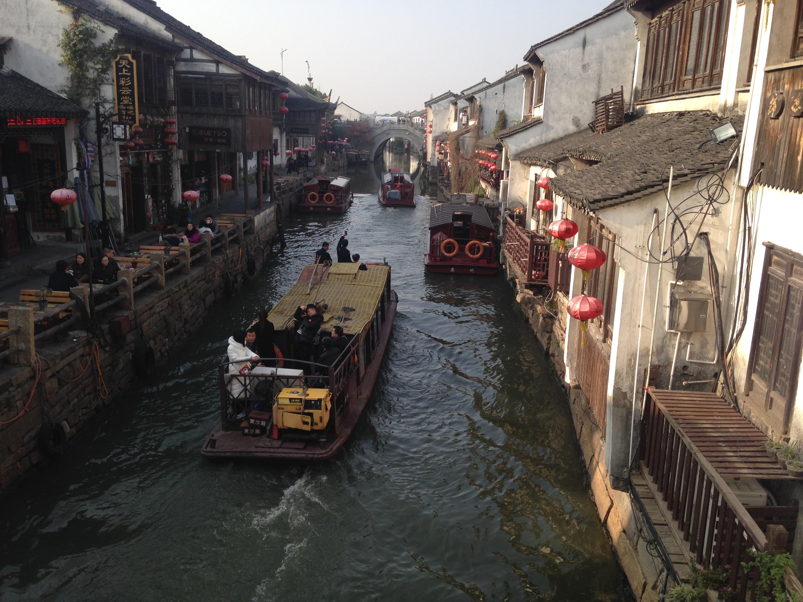 PSU Documentary in China