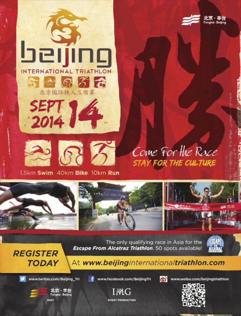 Beijing International Triathlon