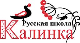 kalinka logo.png