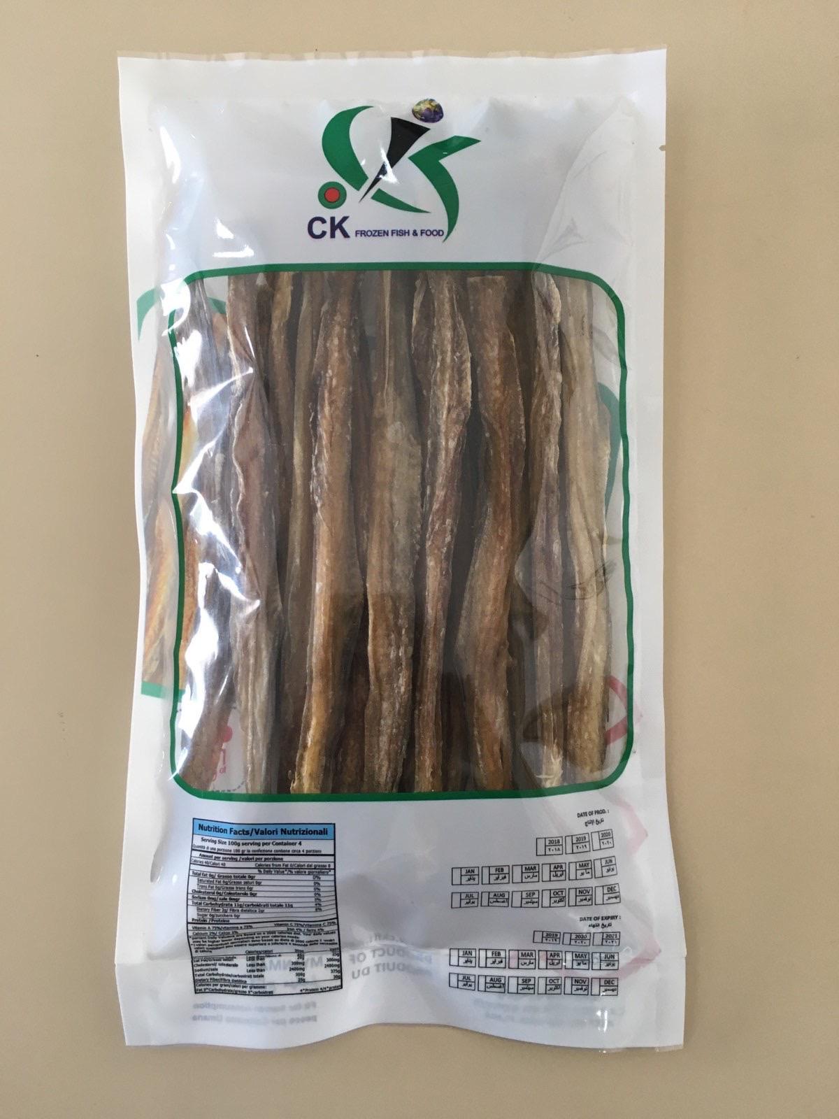 Dry Lotia (200g)