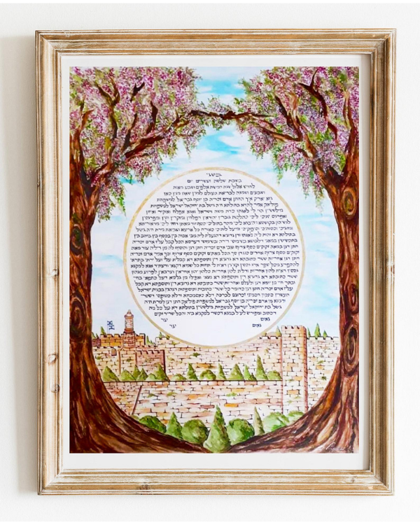 A ketubah displayed on a wall by Art & Ketubot by Rena
