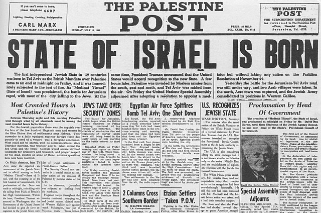 May 16, 1948 edition of Jewish newspaper The Palestine Post, soon renamed into The Jerusalem Post.