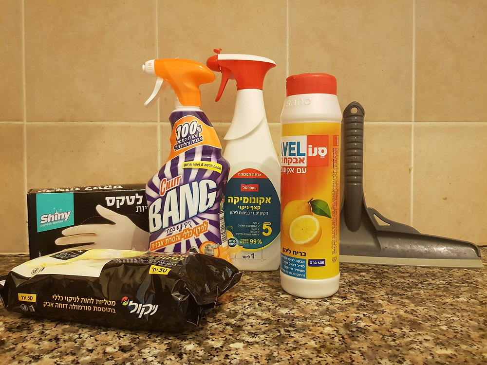 Israeli cleaning products