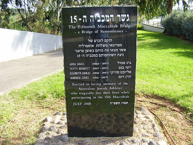 A stone with the names of those that were killed in the Maccabiah Disaster in Ramat Gan