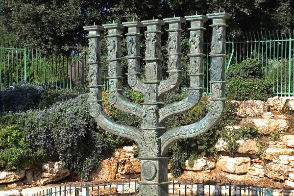 The Knesset's Menorah sculpture