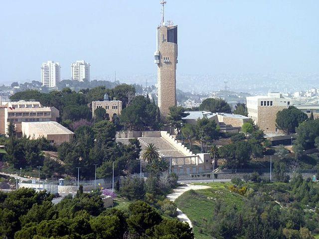 The Hebrew University, Mount Scopus, Jerusalem