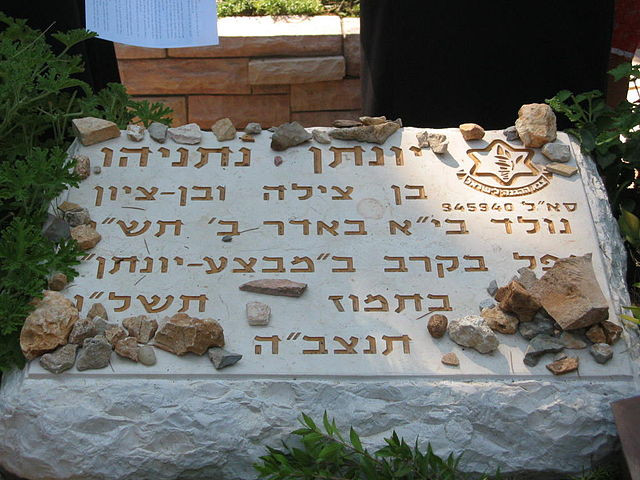 Yoni Netanyahu's grave on Mount Herzl who died during Operation Entebbe