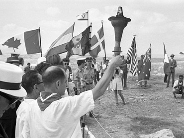 The Maccabiah Disaster