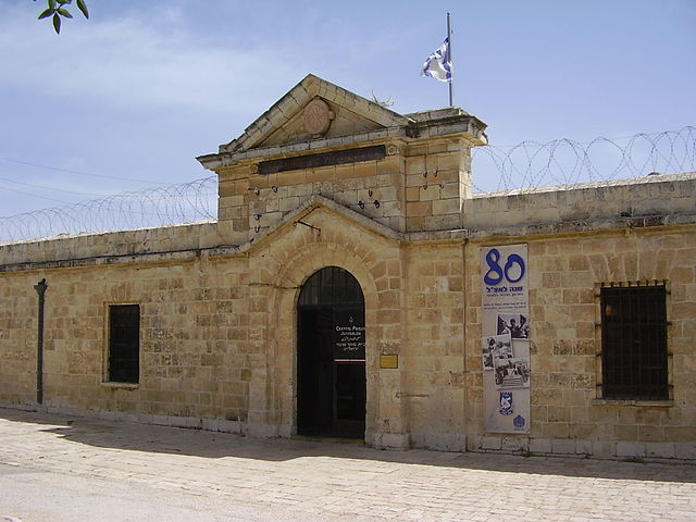 Entrance to the Museum of Underground Prisoners in Jerusalem.