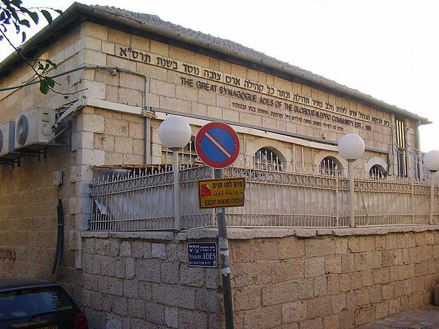The Andes Synagogue in Jerusalem.