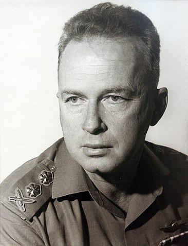 Lt. Gen. Yitzhak Rabin, the 7th Chief of Staff
