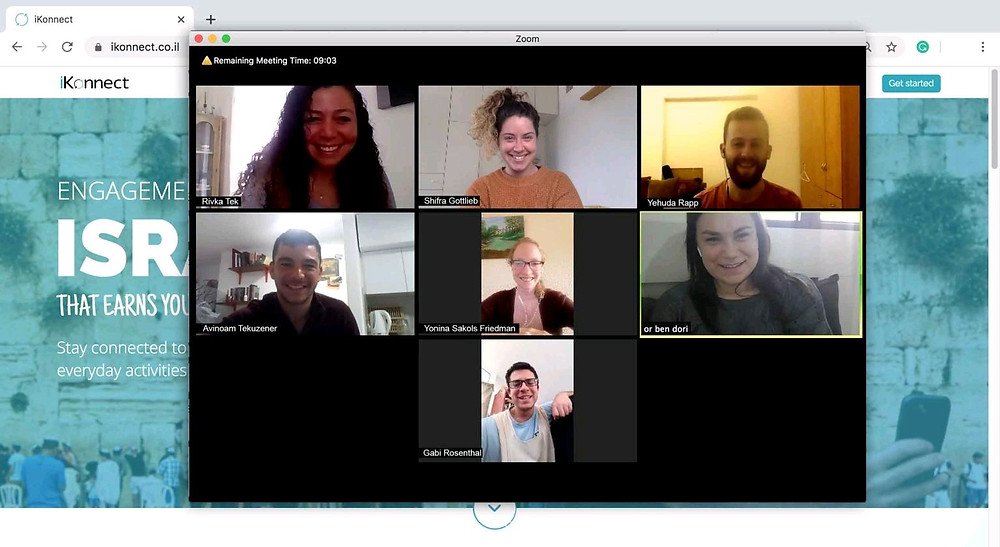 iKonnect Zoom meeting screenshot